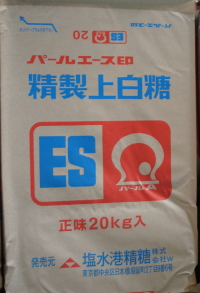 パール 上白糖ES 20�s
