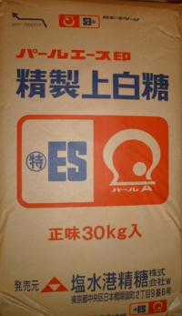 パール 特上白糖ESW 30�s