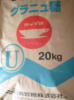 日新製糖 グラニュー糖U 20�s