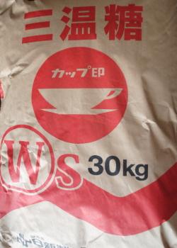 日新製糖 三温糖WS 30�s