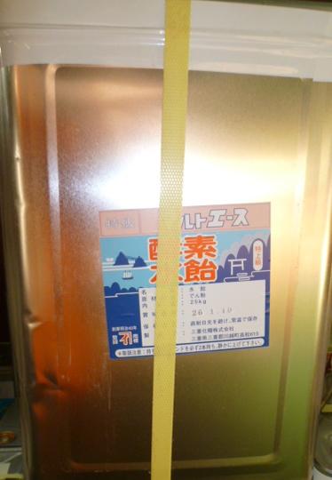 三重化糧株式会社 マルトエース(酵素糖化水飴) 25�s