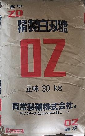 岡常製糖 白ザラ糖OZ 30�s