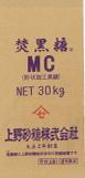 上野砂糖 焚黒糖MC 30�s(粉状加工黒糖)