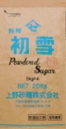 上野砂糖 粉糖 初雪 4�s