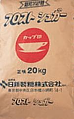 日新製糖 フロストシュガー 20�s