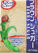 山口製糖 ブラウンシュガー 500g×10