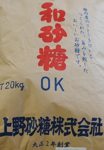 上野砂糖 和砂糖OK 20�s