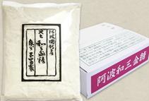 岡田製糖所 阿波和三盆糖 5kg 箱入