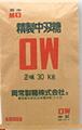 岡常製糖 中ザラ糖OW 30�s