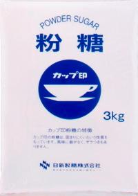 日新カップ 粉糖 NZ−3  3�s