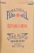 増田製粉 国内産小麦粉 25�s