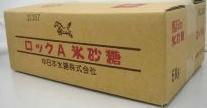 中日本氷糖 氷砂糖ロックA 5�s