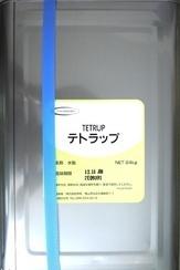 株式会社 林原 テトラップ 24�s