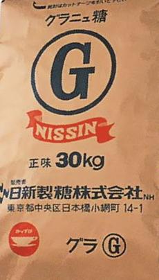 日新製糖 グラニュー糖G 30�s