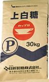 日新製糖 上白糖P 30�s