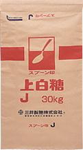 三井製糖 上白糖J 30�s