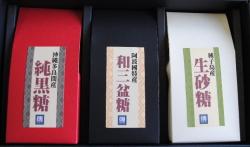 砂糖傳特選ギフト(阿波和三盆糖・多良間産純黒糖・種子島生砂糖)
