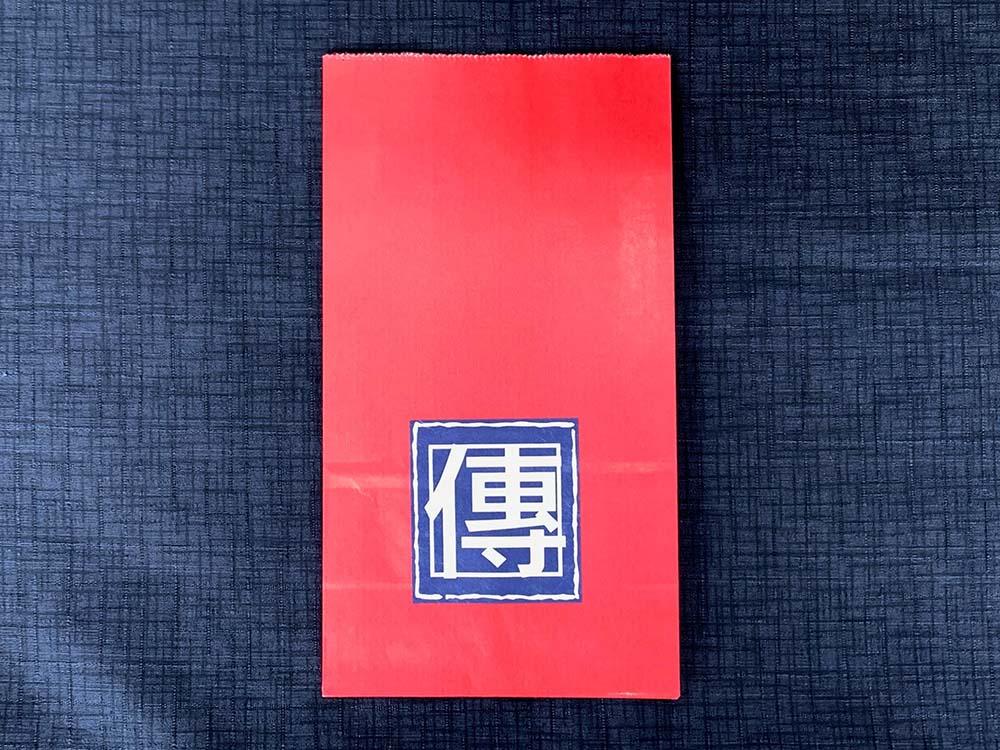 マチ付き紙袋(小)