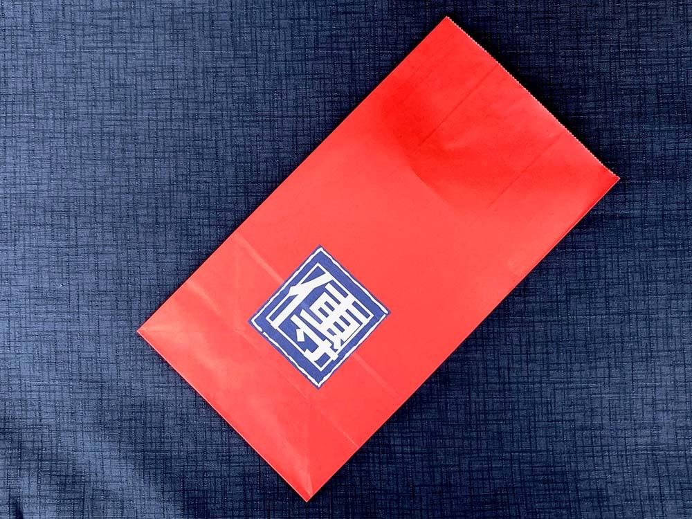 マチ付き紙袋(大)